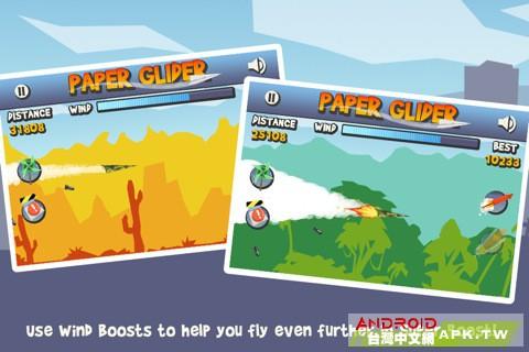 Paper Glider 3.jpg
