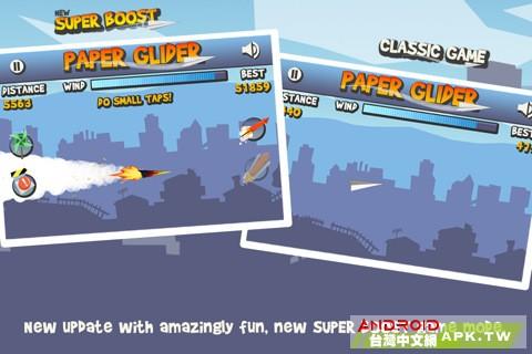Paper Glider 2.jpg