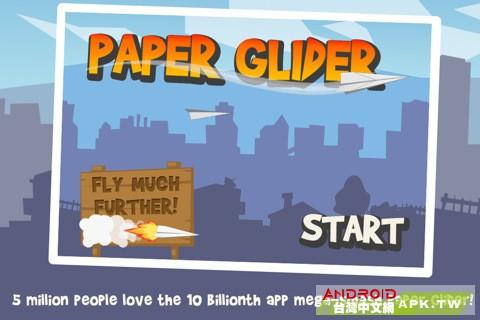 Paper Glider 1.jpg