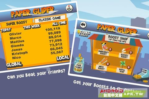 Paper Glider 4.jpg