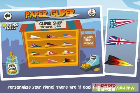 Paper Glider 5.jpg