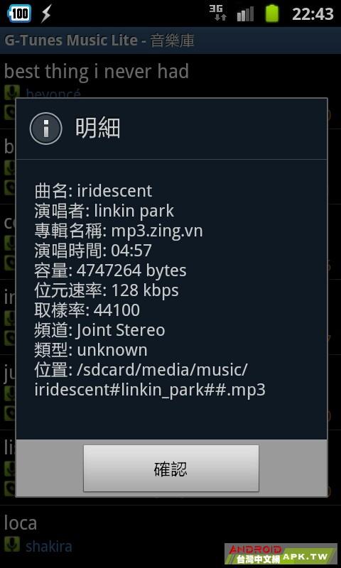 SC20110716-224333.jpeg