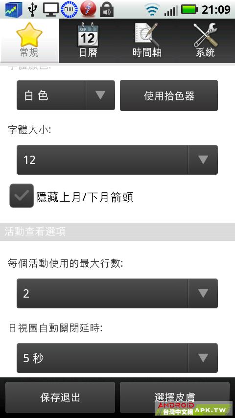 snap20110725_210943.png