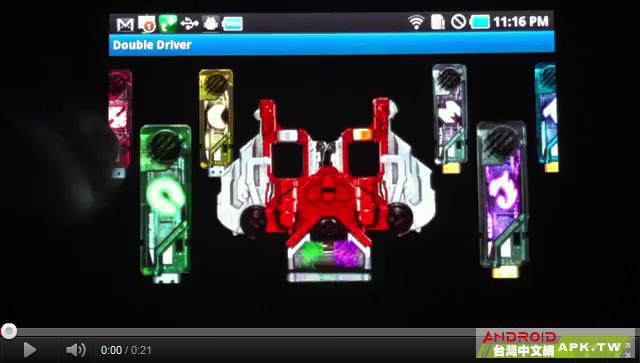Kamen Rider W.png