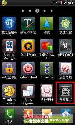 SuperOneClick1.jpg