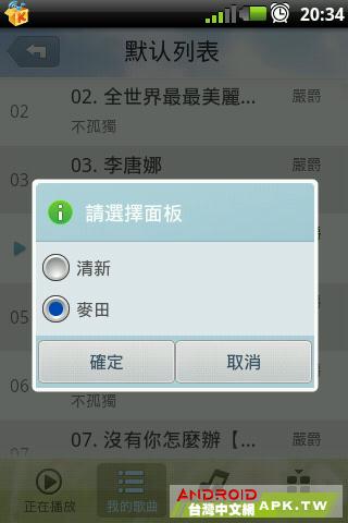 Screenshot-1314966845217.png