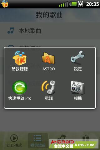 Screenshot-1314966942705.png