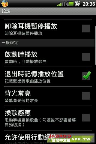 Screenshot-1314966968240.png