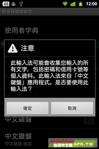 2011-09-10-00-00-32.png