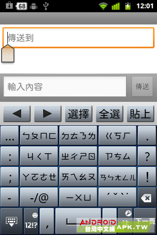 2011-09-10-00-01-15.png