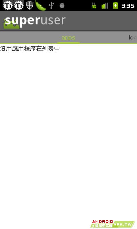 豌豆荚截屏(0).png