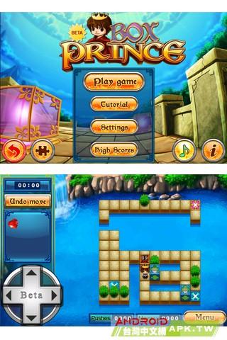 box-prince-screenshot-2.jpg