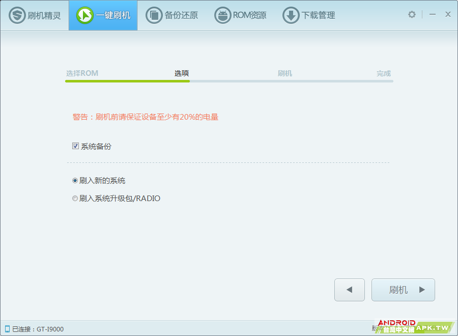 QQ截图20111007155603.png