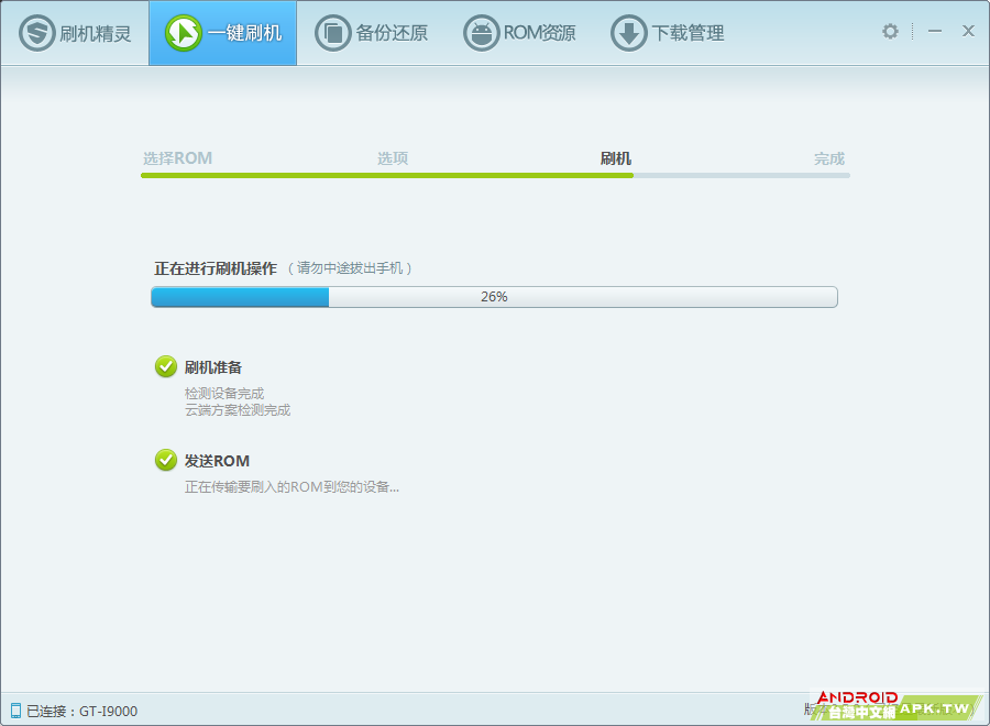 QQ截图20111007155620.png