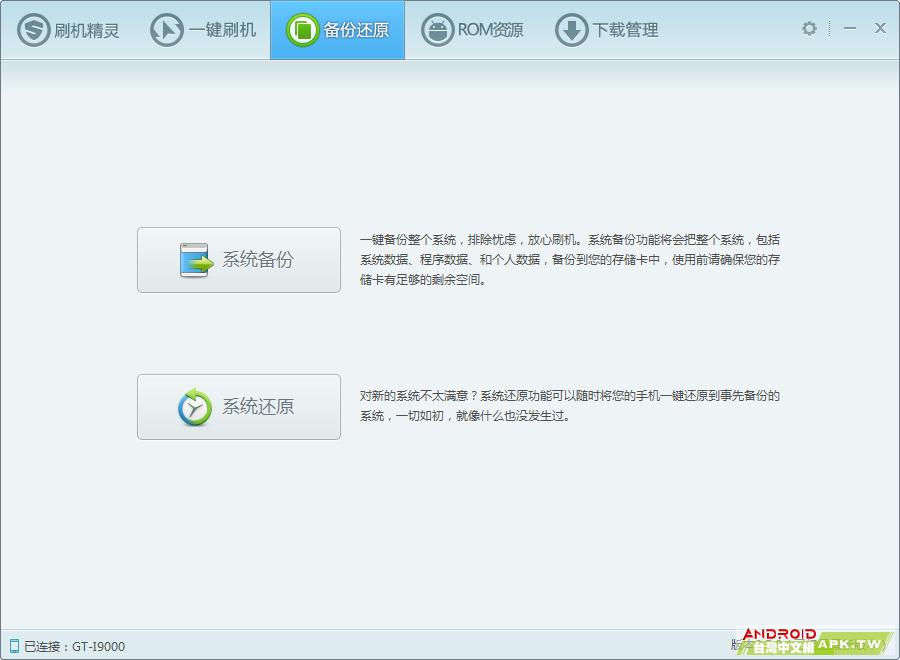 QQ截图20111007155654.png