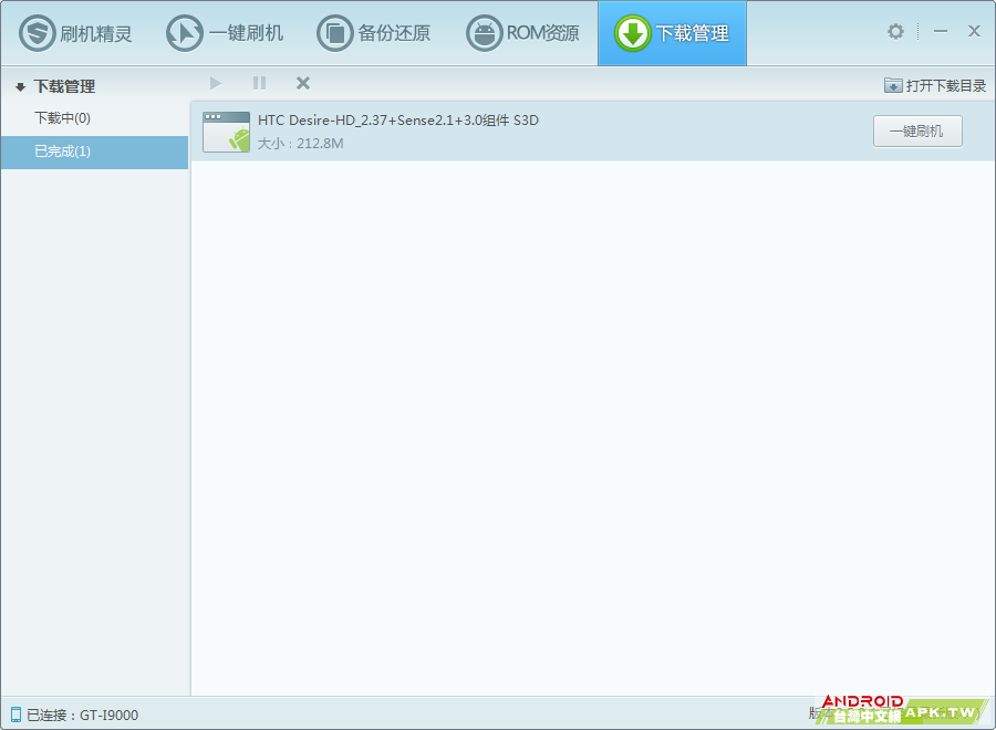 QQ截图20111007155747.png
