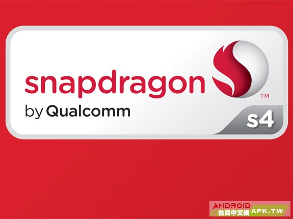 QualcommS4.jpg