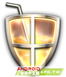 JuiceDefender-Ultimate-for-Android.png