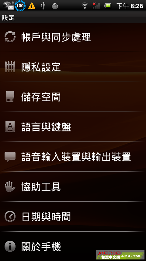 screenshot_2011-10-03_2026.png