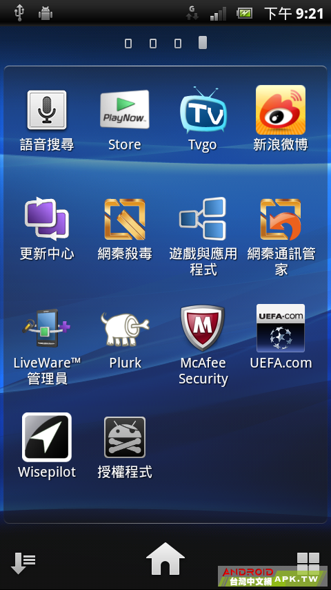 screenshot_2011-10-03_2121.png