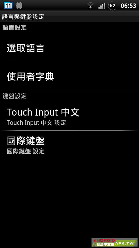 screenshot_2011-10-25_0653.png