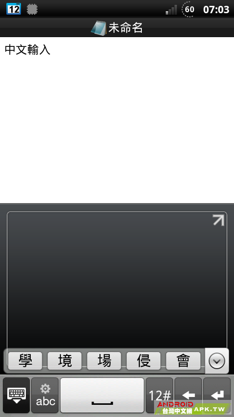 screenshot_2011-10-25_0703_1.png