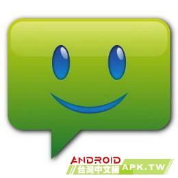 20110823025707109.jpg