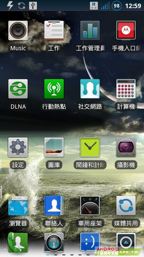 mobile01-d45a3d7e059761ee8b014a433a9e9d1b.jpg