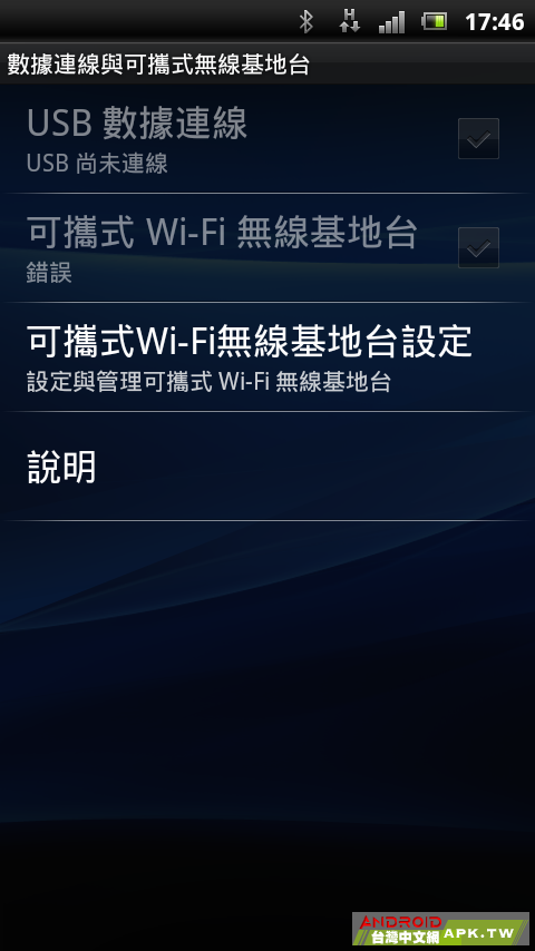 screenshot_2011-11-13_1746.png