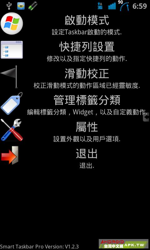 SC20111115-065921.png