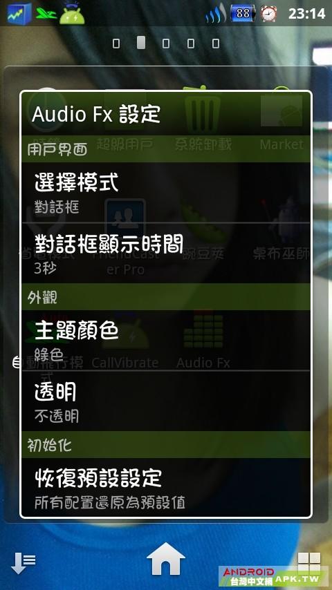 screenshot_2011-11-16_2314_1.jpg