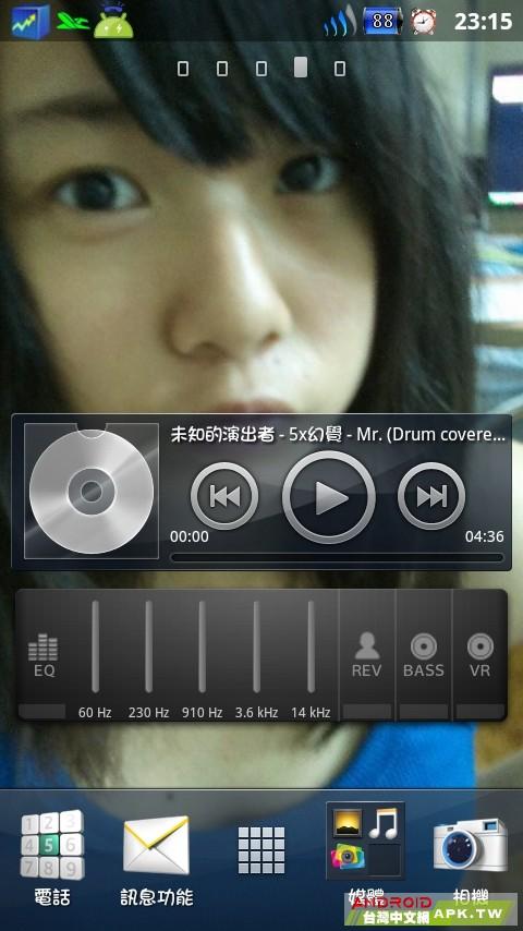 screenshot_2011-11-16_2315.jpg