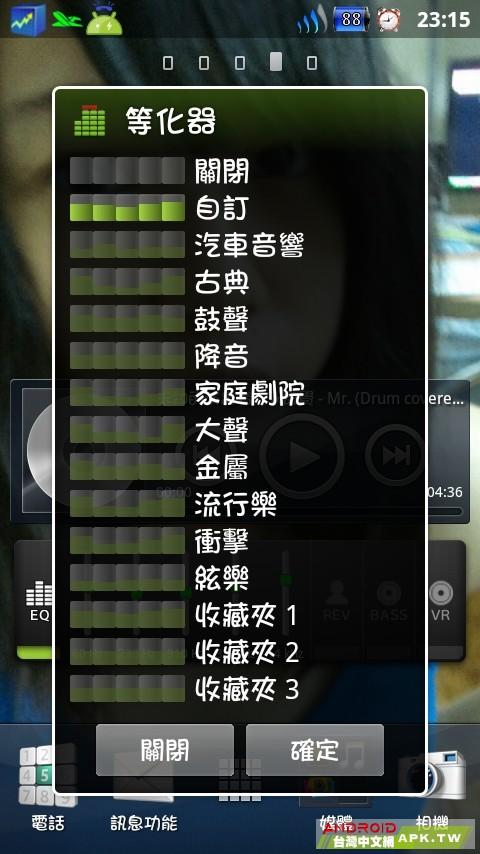 screenshot_2011-11-16_2315_1.jpg