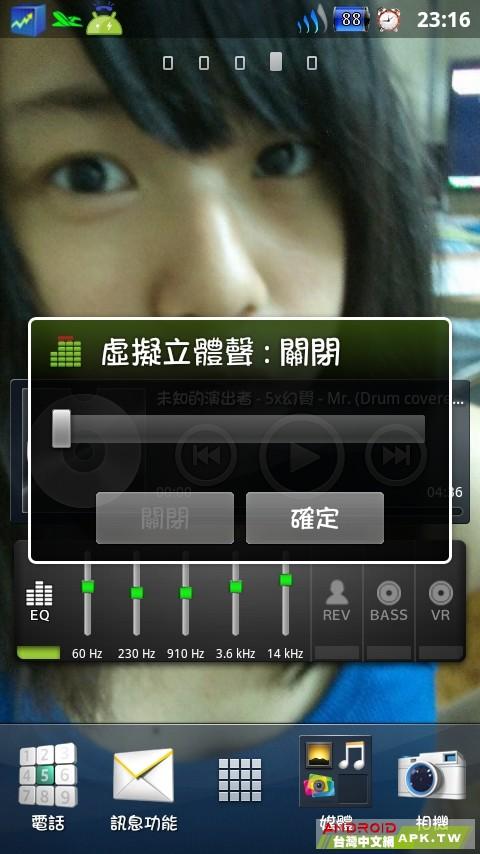 screenshot_2011-11-16_2316.jpg