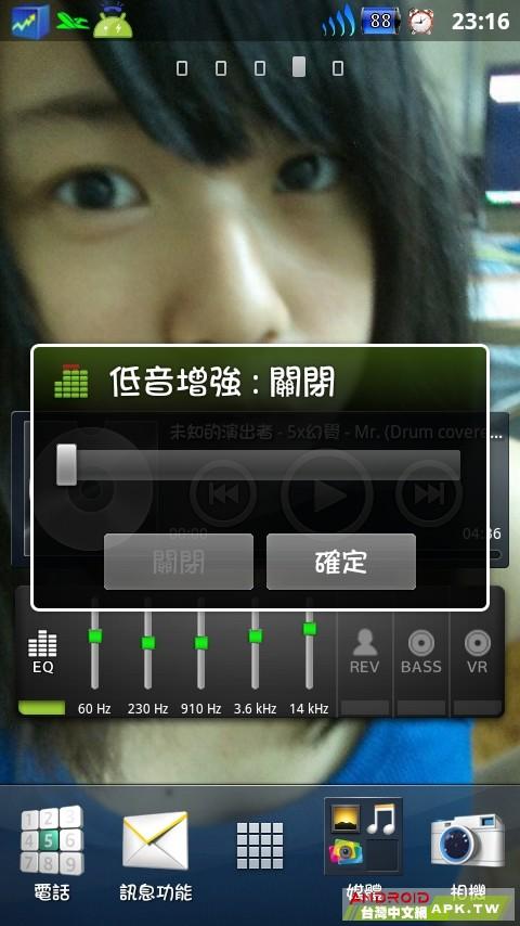 screenshot_2011-11-16_2316_1.jpg