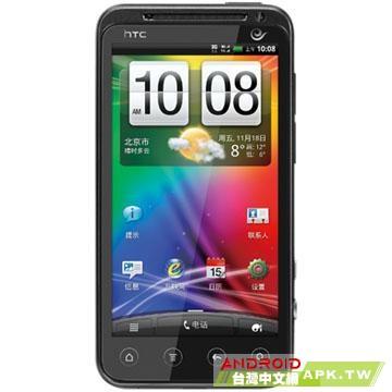 HTC 奪目 3D