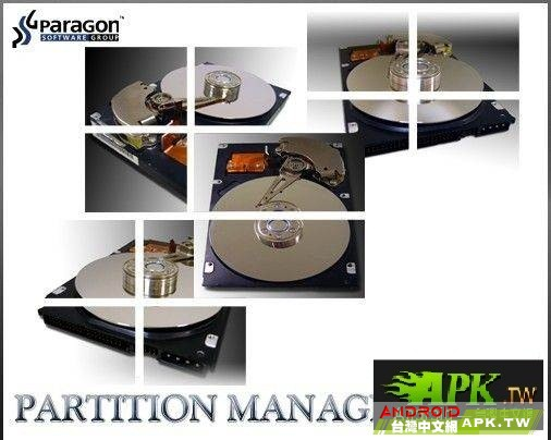 Paragon Partition Manager 9.0 中文版.jpg