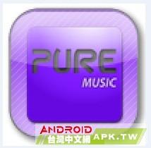 Pure-music-widget.jpg