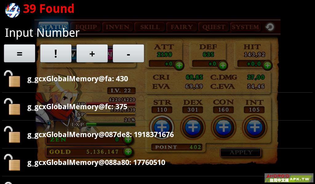 2011-11-24-13-45-14.JPG