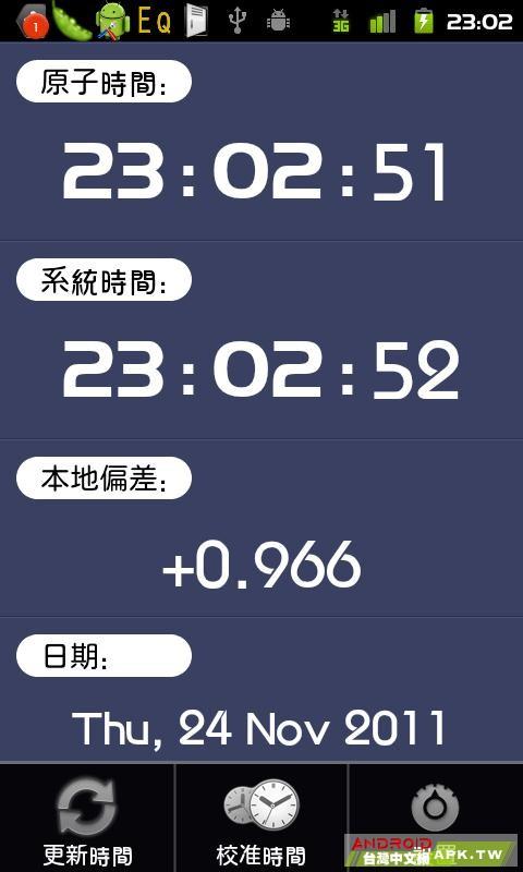 豌豆荚截屏(2).jpg