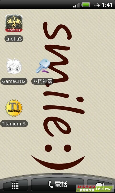 screen_20111207_1341.jpg