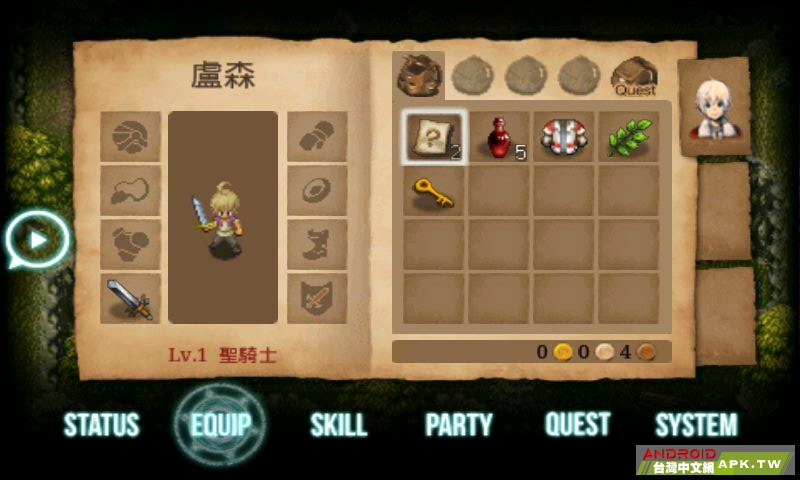 screen_20111207_1351.jpg