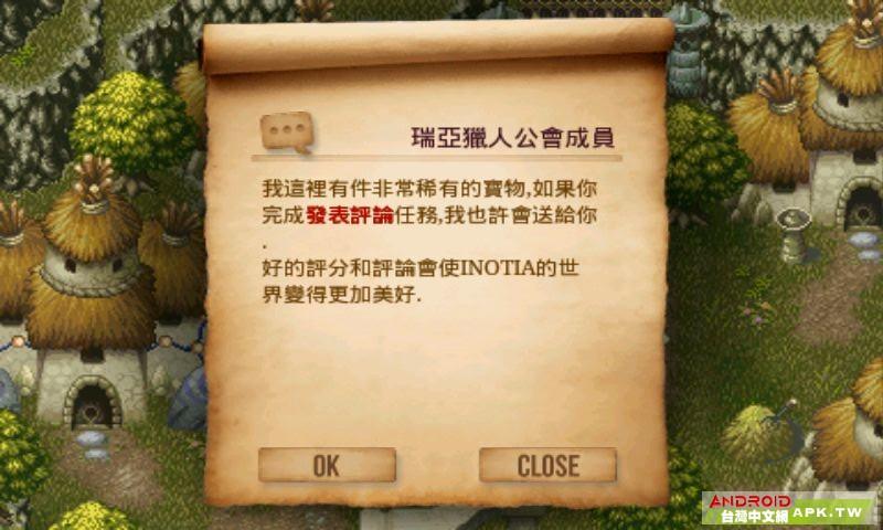 screen_20111207_1353_1.jpg