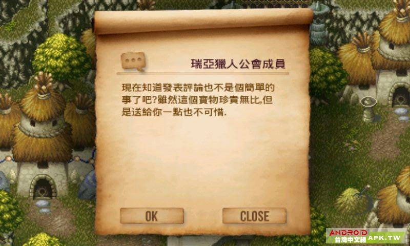 screen_20111207_1354.jpg