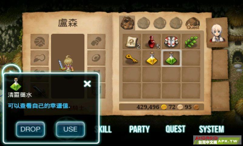 screen_20111207_1354_1.jpg