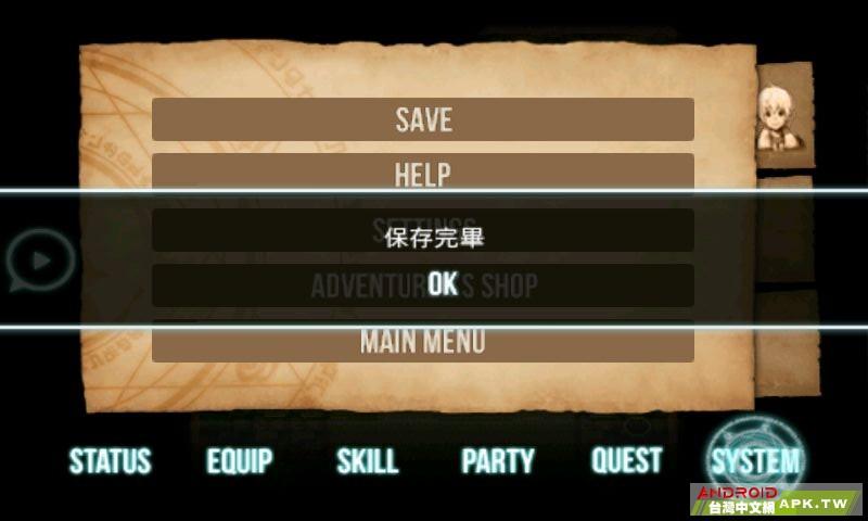 screen_20111207_1355_1.jpg