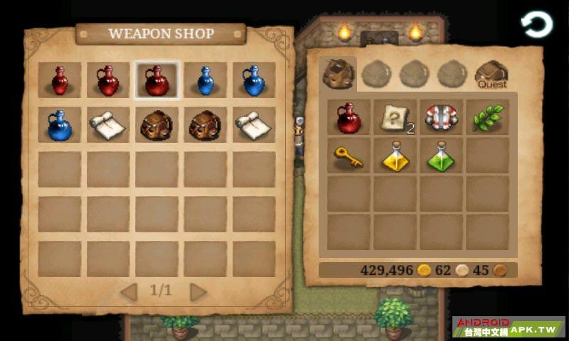 screen_20111207_1355.jpg