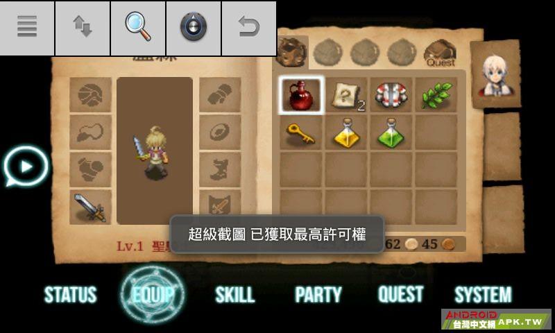 screen_20111207_1356.jpg