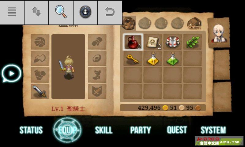 screen_20111207_1357_1.jpg
