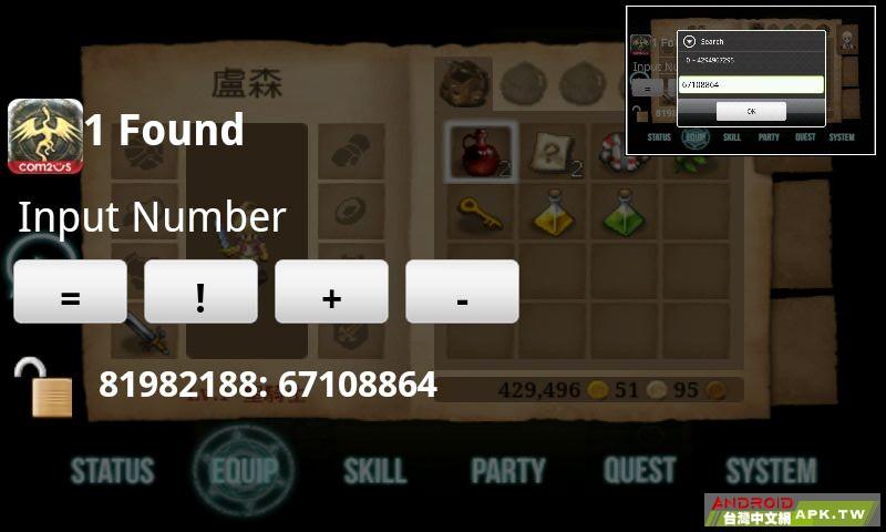 screen_20111207_1358_1.jpg